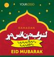 happy ramadan kareem eid mubarak banner template vector image