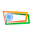 indian flag frame with text space vector image