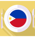 kitchen of Philippines vector image