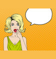 pretty pop art girl with speech balloon vector image