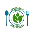 Vegetarian natural food restaurant icon vector image vector image