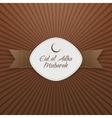 Eid al-Adha Mubarak Badge with Ribbon vector image