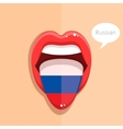 Russian language concept vector image vector image