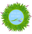 fresh green spring frame vector image