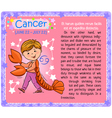 Cancer Zodiac kid vector image vector image