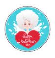 greeting card to the day of st valentines day wi vector image