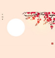 sakura blossom and sunrise sky traditional vector image vector image