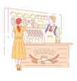 bread bakery shop pastry food of wheat dough vector image