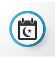 calendar icon symbol premium quality isolated vector image vector image