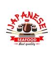 Japanese best quality seafood restaurant emblem vector image vector image