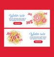 big winter sale poster christmas greeting card m vector image