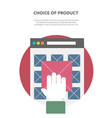 choice of product on website flat vector image