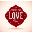 Fluffy icon for Your romantic design vector image vector image