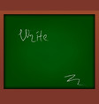 green school chalkboard with frame and inscription vector image vector image