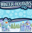 poster for winter holidays vector image vector image