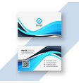 abstract blue wavy business card template vector image vector image