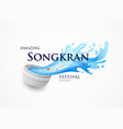 amazing songkran thailand festival bowl vector image