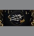 eid mubarak arabic calligraphy eid sale vector image vector image