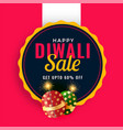happy diwali sale promotion banner template with vector image vector image
