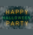happy halloween neon vector image