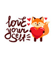 love yourself fox heart vector image vector image