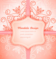 Mandala invitation lace vector image