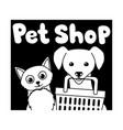 pet shop icon vector image vector image