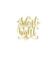 silent night hand lettering holiday inscription to vector image vector image
