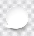 White round paper speech bubble vector image