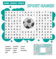 sport games themed word search puzzle for kids vector image vector image