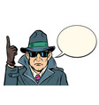 spy attention gesture vector image