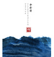abstract blue ink wash painting in east asian