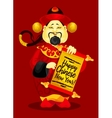 Chinese New Year greeting card with god of wealth vector image