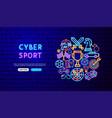 cyber sport neon banner design vector image vector image