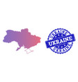 halftone gradient map of ukraine and grunge seal vector image