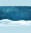 realistic snowdrifts winter snowy abstract vector image vector image