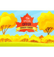 sale autumn promo action -15 special offer vector image