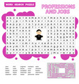 words puzzle children educational game learning vector image vector image