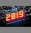 2019 colorful garland invitation