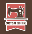 custom clothing tailor services sewing machine vector image vector image