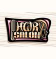 logo for hair salon vector image vector image
