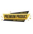 premium product banner design vector image vector image