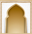 ramadan kareem with arch door background vector image vector image