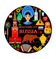 russian attributes on black backgrounds vector image vector image