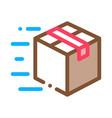 square box postal transportation company icon vector image