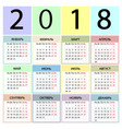 calendar 2018 year russian week starts with vector image vector image