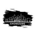chongqing china city skyline silhouette hand vector image vector image