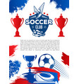 football sport game banner for soccer club design vector image vector image