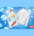 laundry detergent advertising realistic bottle vector image
