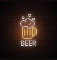 neon sign of beer mug neon bar emblem vector image vector image